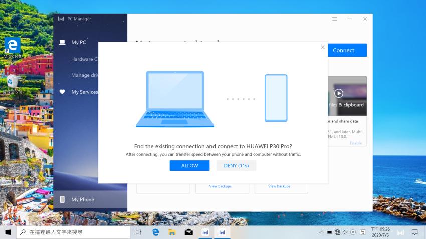 HUAWEI MateBook D14D15 筆記型電腦畫面 (俏媽咪) (4).png