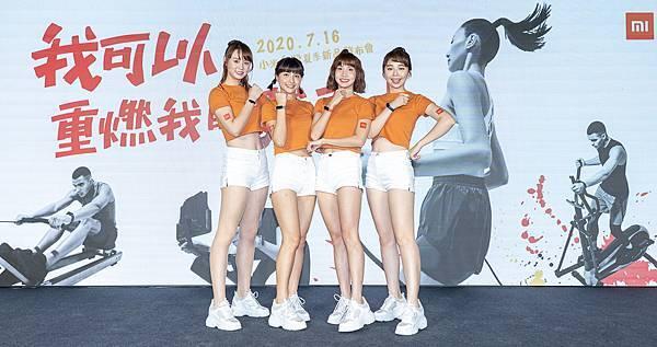 知名啦啦隊Passion sisters帶來青春活力的表演,熱情演譯小米手環5運動功能。.jpg
