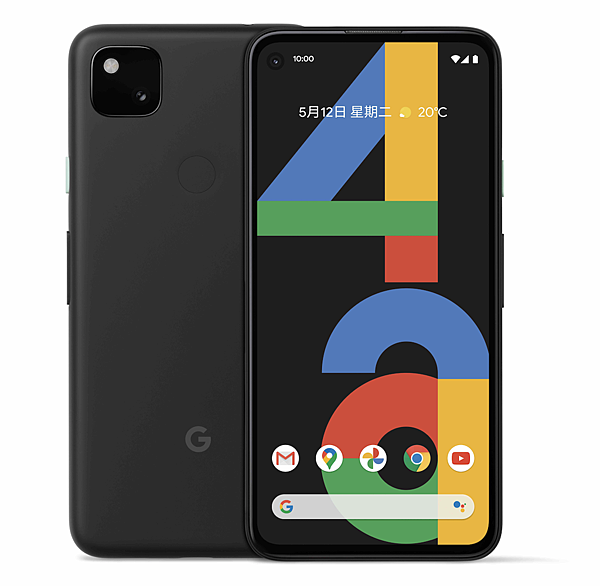 圖1 Google 今(3)日發表最新智慧型手機 Pixel 4a,售價為新台幣11,990元.png
