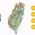 小米目前在台灣市場已擁有19間店,覆蓋台灣北部、中部與南部各大熱門商圈,8月第一周接連開幕兩家小米專賣店,線下門市布局更趨完整。.jpg