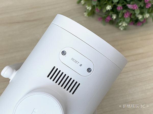 小白 EC3 全戶型智慧攝影機開箱 (俏媽咪玩3C) (19).png