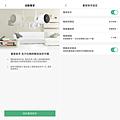 小白 EC3 全戶型智慧攝影機畫面 (俏媽咪玩3C) (6).png