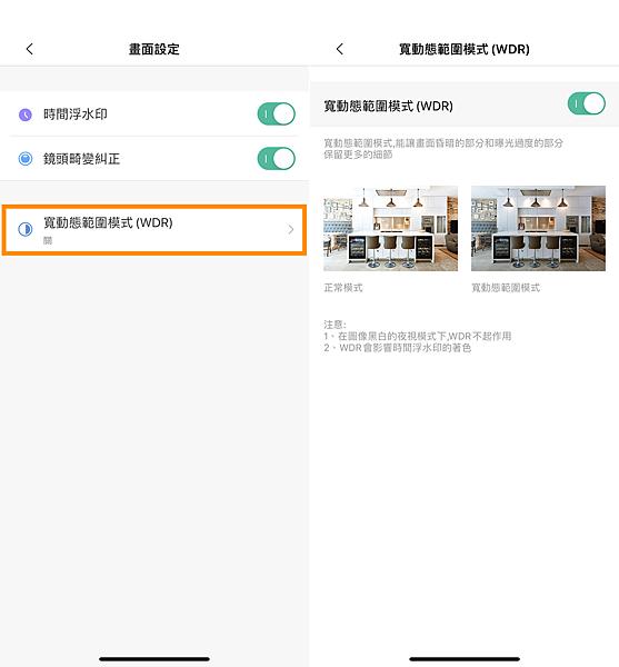 小白 EC3 全戶型智慧攝影機畫面 (俏媽咪玩3C) (9).png