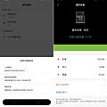 小白 EC3 全戶型智慧攝影機畫面 (俏媽咪玩3C) (11).png