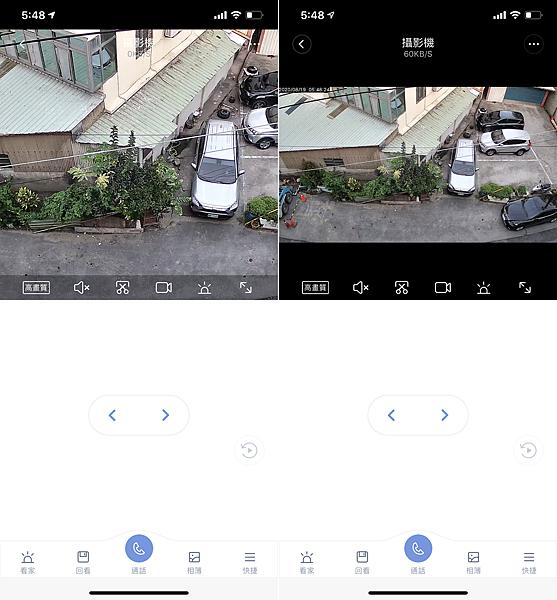 小白 EC3 全戶型智慧攝影機畫面 (俏媽咪玩3C) (12).png