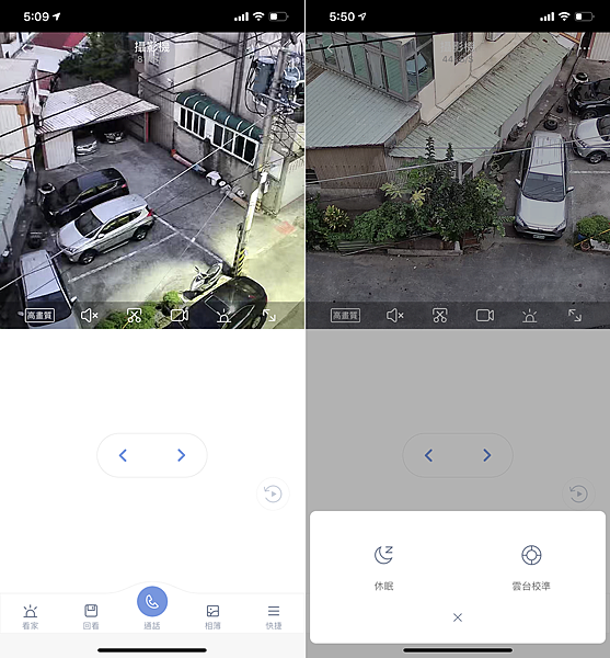 小白 EC3 全戶型智慧攝影機畫面 (俏媽咪玩3C) (13).png