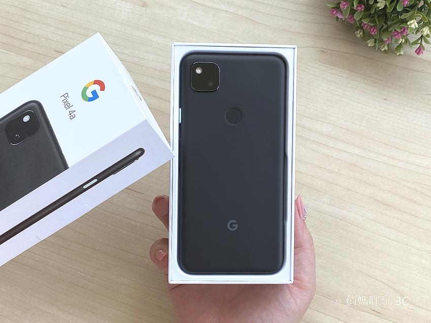 Google Pixel 4a 開箱(俏媽咪玩3C) (2).png