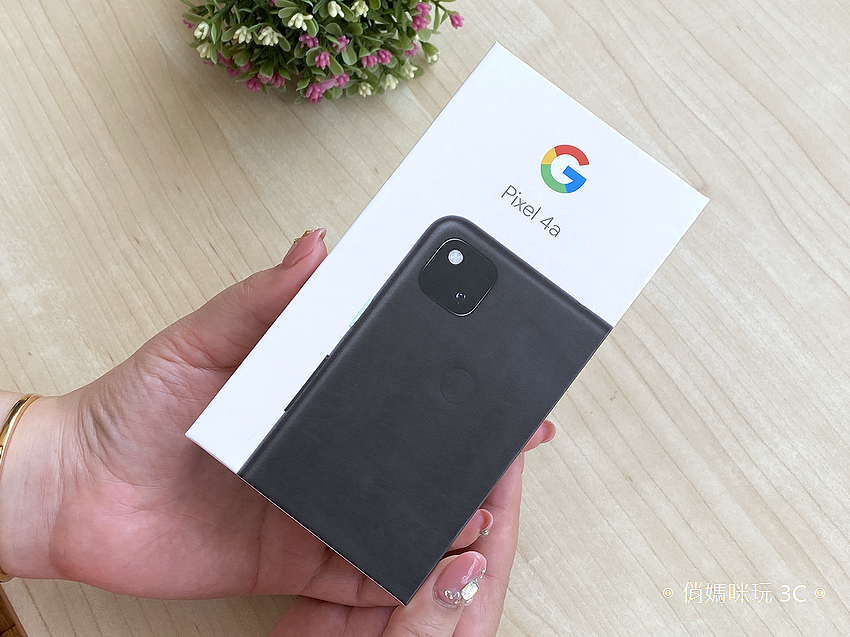Google Pixel 4a 開箱(俏媽咪玩3C) (1).png