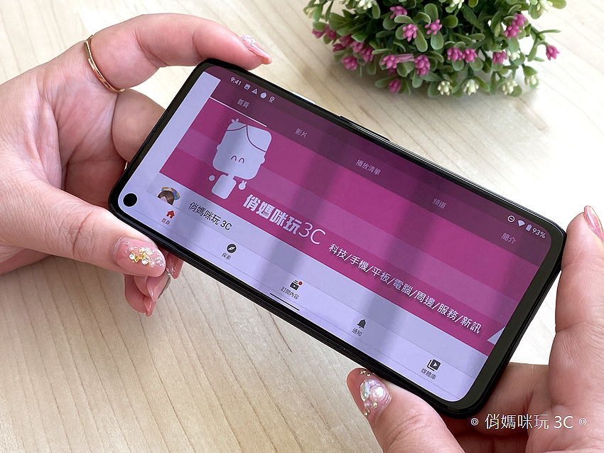 Google Pixel 4a 開箱(俏媽咪玩3C) (17).png