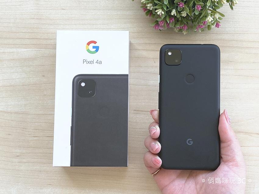 Google Pixel 4a 開箱(俏媽咪玩3C) (24).png