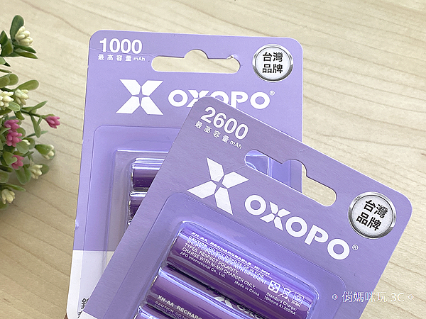 OXOPO 超高容量低自放 XN 系列鎳氫充電電池三號四號開箱 (俏媽咪玩3C) (11).png