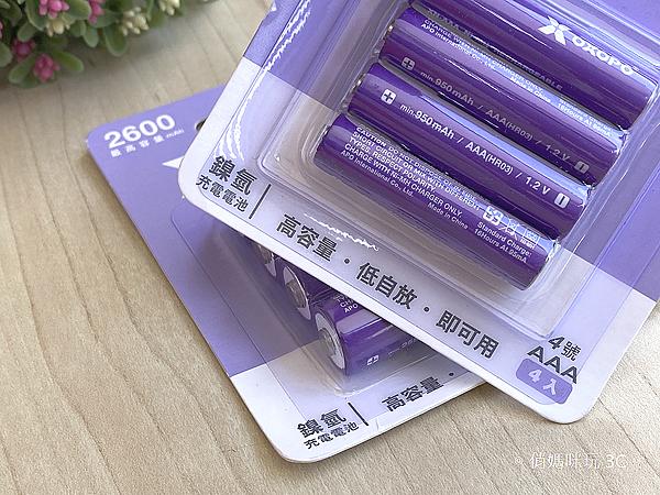 OXOPO 超高容量低自放 XN 系列鎳氫充電電池三號四號開箱 (俏媽咪玩3C) (12).png