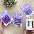 OXOPO 超高容量低自放 XN 系列鎳氫充電電池三號四號開箱 (俏媽咪玩3C) (1).png