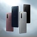 圖說一、Sony Mobile今正式在台發表全新5G旗艦手機Xperia 5 II,捕捉摯愛眼神、留住動人情感!.jpg