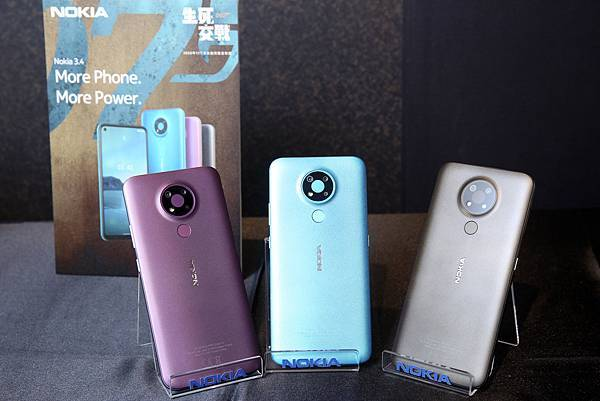 Nokia 3.4 在台推出驚碳黑、驚冰藍、驚幻紫三色。(圖由HMD Global 提供)_1.jpg