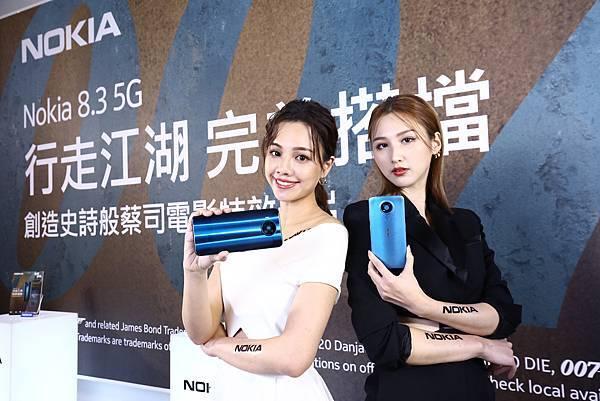 HMD Global今(29)日在台發表全球首款支援5G全頻段手機 Nokia 8.3 5G 和全新升級國民手機 Nokia 3.4。(圖由HMD Global 提供)-2.jpg