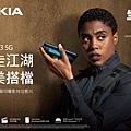 Nokia 8.3 5G 主視覺 (圖由HMD Global 提供)_2.jpg