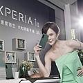 圖說一、Sony Mobile於1020推出Xperia 1 II鏡湖綠-高效升級版,絕美配色鏡湖綠,同步升級12GB RAM記憶體規格!(2)....jpg