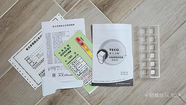 東元 TECO 100 公升雙門冰箱  R1001W 開箱 (俏媽咪玩3C) (38).png