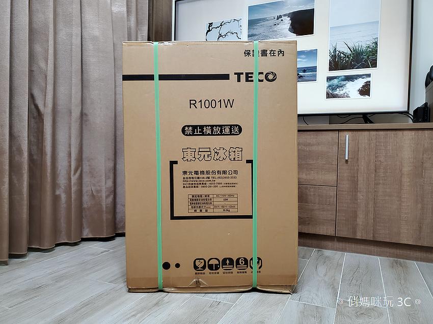 東元 TECO 100 公升雙門冰箱  R1001W 開箱 (俏媽咪玩3C) (2).png