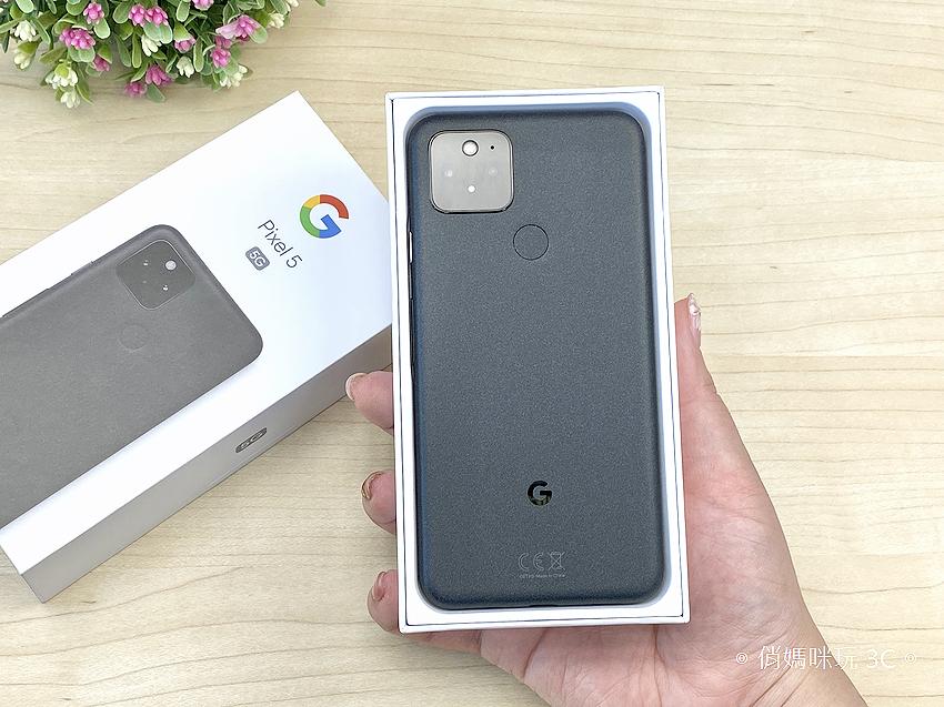 Google Pixel 5 開箱 (俏媽咪玩 3C) (3).png