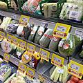 ASUS PureGO 蔬果洗淨偵測器開箱 (俏媽咪玩 3C) (6).png
