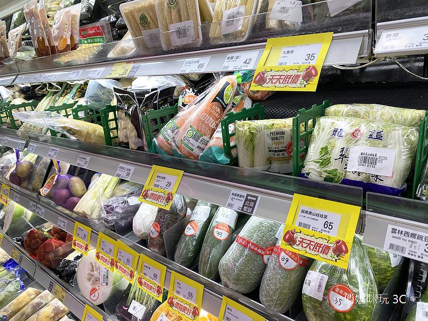 ASUS PureGO 蔬果洗淨偵測器開箱 (俏媽咪玩 3C) (5).png