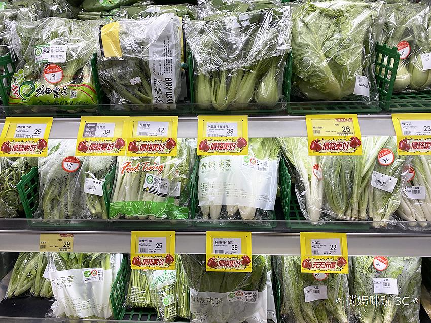 ASUS PureGO 蔬果洗淨偵測器開箱 (俏媽咪玩 3C) (4).png