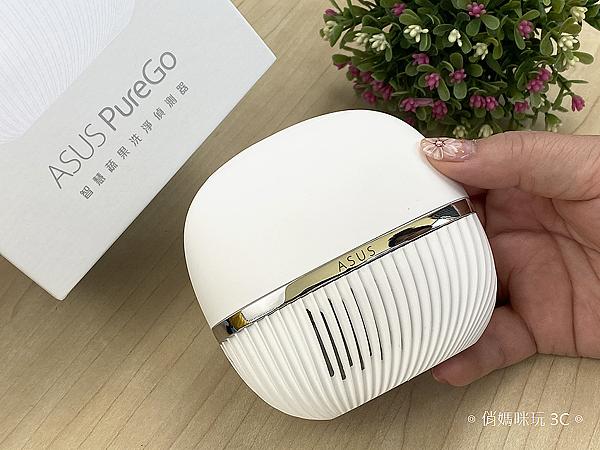 ASUS PureGO 蔬果洗淨偵測器開箱 (俏媽咪玩 3C) (17).png