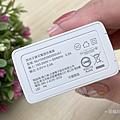 ASUS PureGO 蔬果洗淨偵測器開箱 (俏媽咪玩 3C) (16).png