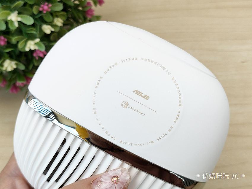 ASUS PureGO 蔬果洗淨偵測器開箱 (俏媽咪玩 3C) (52).png