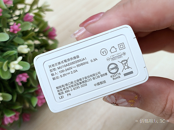 ASUS PureGO 蔬果洗淨偵測器開箱 (俏媽咪玩 3C) (60).png
