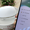 ASUS PureGO 蔬果洗淨偵測器開箱 (俏媽咪玩 3C) (65).png