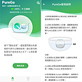 ASUS PureGO 蔬果洗淨偵測器畫面 (俏媽咪玩 3C) (4).png