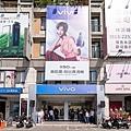 vivo台中體驗店是是vivo首間結合客戶服務中心的複合式門市,也是全台第三間體驗店.jpg