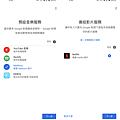 Google Nest Audio 智慧喇叭畫面 (俏媽咪玩3C) (4).png