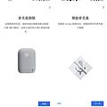 Google Nest Audio 智慧喇叭畫面 (俏媽咪玩3C) (6).png
