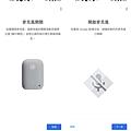 Google Nest Audio 智慧喇叭畫面 (俏媽咪玩3C) (7).png
