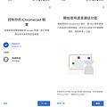 Google Nest Audio 智慧喇叭畫面 (俏媽咪玩3C) (10).png