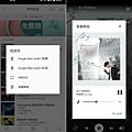 Google Nest Audio 智慧喇叭畫面 (俏媽咪玩3C) (13).png