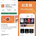 Google Nest Audio 智慧喇叭畫面 (俏媽咪玩3C) (15).png