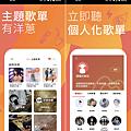 Google Nest Audio 智慧喇叭畫面 (俏媽咪玩3C) (17).png