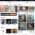 Google Nest Audio 智慧喇叭畫面 (俏媽咪玩3C) (18).png