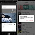 Google Nest Audio 智慧喇叭畫面 (俏媽咪玩3C) (19).png