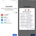 Google Nest Audio 智慧喇叭畫面 (俏媽咪玩3C) (20).png