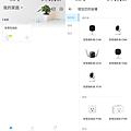 Google Nest Audio 智慧喇叭畫面 (俏媽咪玩3C) (23).png