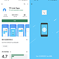 Google Nest Audio 智慧喇叭畫面 (俏媽咪玩3C) (22).png