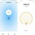 Google Nest Audio 智慧喇叭畫面 (俏媽咪玩3C) (25).png