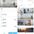 Google Nest Audio 智慧喇叭畫面 (俏媽咪玩3C) (24).png