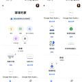 Google Nest Audio 智慧喇叭畫面 (俏媽咪玩3C) (26).png